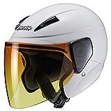 マルシン(MARUSHIN) バイクヘルメット セミジェット M-520XL 【アンバーグラデシールド】 ホワイト XLサイズ(61-62cm未満) M-520XL
