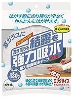 ニトムズ 強力結露吸水テープ10m ホワイト E1130