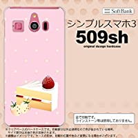 509SH スマホケース シンプルスマホ3 509SH カバー ショートケーキ nk-509sh-661