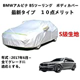 Bmw反射テープ - Best Reviews Guide