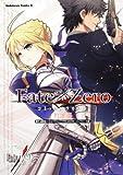 Fate/Zero コミックアラカルト 群雄編 (角川コミックス・エース 179-22)