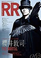 ROCK AND READ 062(在庫あり。)