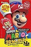 チョコエッグ(スーパーマリオ 3Dワールド)2 10個入 BOX(食玩・チョコレート)