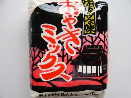 柄木田製粉 おやきミックス 1Kg 6個