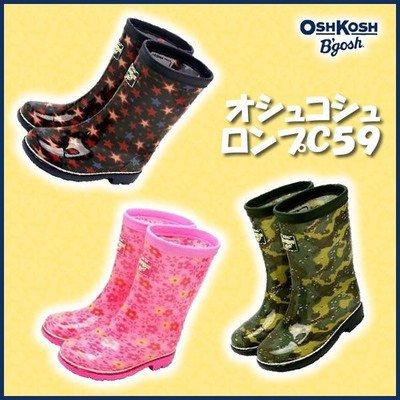 [ムーンスター] オシュコシュ ロンプ C59【長靴】 ピンク 21.0cm