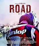 RAY-BAN ロード / デスティニー・オブ・TTライダー ブルーレイ版 [Blu-ray]