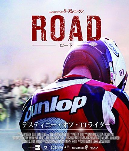 ロード / デスティニー・オブ・TTライダー ブルーレイ版 Blu-ray