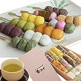 お歳暮 和菓子 ギフト「幸ふくだんご10種類10本【茶】」 煎茶のおまけ付