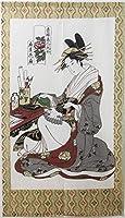 のれん 暖簾「 鳳凰 」【IT-DM】サイズ:85×150cm(#9835164)