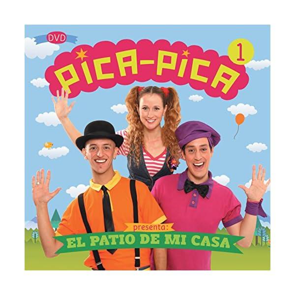 El Patio De Mi Casa [DVD]の商品画像