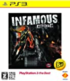 ~INFAMOUS ~~悪名高き男~~ PlayStation3 the Best【CEROレーティング「Z」】~