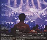 KAI BAND HEROES-45th ANNIVERSARY BEST-(初回限定盤)(DVD付) 画像