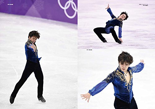 フィギュアスケートLife Extra  平昌オリンピック2018 (扶桑社ムック)