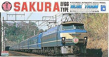 1/80 ブルートレイン No.2 EF66 さくら