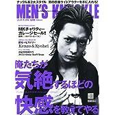 MEN'S KNUCKLE (メンズナックル) 2011年 06月号 [雑誌]