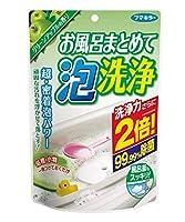 お風呂まとめて泡洗浄 グリーンアップルの香り 230g