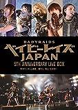 """ベイビーレイズJAPAN 5th Anniversary LIVE BOX『野外ワンマン3連戦""""晴れも!雨も!大好き!!""""』"""