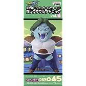 組立式ドラゴンボール改ワールドコレクタブルフィギュア vol.6 DB改045 ザーボン