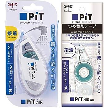 トンボ鉛筆 テープのり ピットエアー 専用カートリッジ付 HPA-241AZ