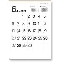 キングコーポレーション 2021年 カレンダー 壁掛け モノトーン文字 B3 535×380mm KC20010
