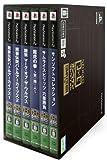 「餓狼伝説バトルアーカイブズ2 /NEOGEO オンラインコレクション コンプリートBOX 上巻」の画像