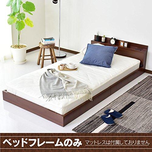 (DORIS) ベッド シングル フレームのみ【NEWアトラス シングル ブラウン】ロースタイル フロアベッド 組み立て式 コンセント付き (KIC)