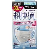 【セット品】(日本製 PM2.5対応)超快適マスク プリ-ツタイプ ふつう 30枚入(unicharm) (8個)