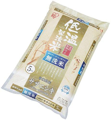 【精米】低温製法米 無洗米 宮城県産 ササニシキ 5kg 平成29年産