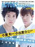 ACTORS magazine (アクターズマガジン) Vol.1 (OAKMOOK)