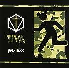 TIVA(在庫あり。)