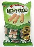 七尾製菓 フレンチ 抹茶パピロ 160g×6袋