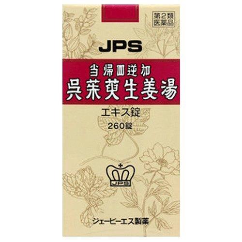 (医薬品画像)JPS当帰四逆加呉茱萸生姜湯エキス錠N