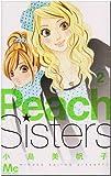 Peach Sisters 2 (マーガレットコミックス)