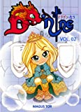 D'Nine Vol.02: #04 - #05 (D-Nine comics) (English Edition)