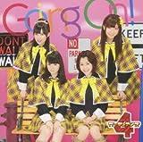 ガーディアンズ4/Going On!シングルV [DVD]