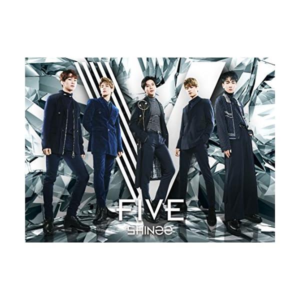 【Amazon.co.jp限定】 FIVE (初...の商品画像