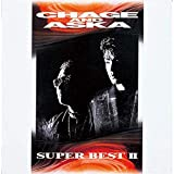 【Amazon.co.jp限定】SUPER BEST II(CD)(デカジャケット付)