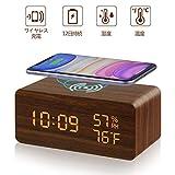ワイヤレス充電 置き時計 湿度 温度 目覚まし時計 内蔵電池 USB給電 android iphone充電器 音声感知 ブラウン木目調