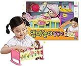 ミミワールドママ遊び人形セット 子供の子供の教育おもちゃのふりをするロールプレイのおもちゃ MIMI WORLD NEW DDOL DDOLY Mother Play, Children Kids Educational Toys Pretend Role Play Toy [並行輸入品]