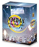 NMB48 Arena Tour 2015 〜遠くにいても〜[YRXS-80012/5][Blu-ray/ブルーレイ]