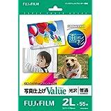 FUJIFILM 写真用紙 画彩 光沢 2L 55枚 WP2L55VA