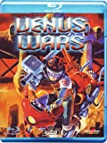 Venus Wars [Italian Edition]