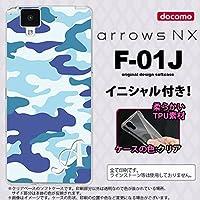F01J スマホケース arrows NX ケース アローズ エヌエックス イニシャル 迷彩A 青B nk-f01j-tp1153ini O