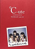 ℃-ute OFFICIAL BOOK 『 9月10日は℃-uteの日 』