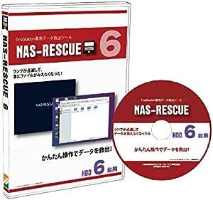 TeraStation専用 データ救出ツール NAS-RESCUE HDD6台用