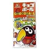 森永 チョコボール キャラメル (20個入)