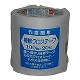 UNI(ユニ工業) 農ビ用補修クロステープ 100mm×20m