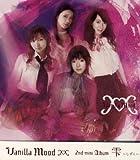 雫(DVD付)