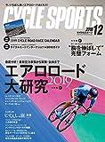 CYCLE SPORTS (サイクルスポーツ) 2018年 12月号 [雑誌]