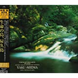 Shizen on Series-Inochi No Shima Yak (2008-03-26)